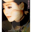Teresa Teng Chuan Qi De Dan Sheng [Digital Only (3 CD)]