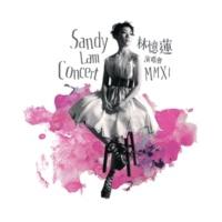 Sandy Lam Latin Mix [2011 Live in Hong Kong]