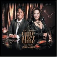 Alan Tam/Teresa Carpio (Everything I Do) I Do It For You [Album Version]