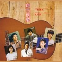 Michael Kwan Zai Na Yao Yuan De Di Fang [Album Version]