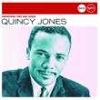 クインシー・ジョーンズ ジャズ・クラブ~スウィンギン・ザ・ビッグ・バンド