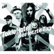 Tokio Hotel Der letzte Tag(Digital Version)