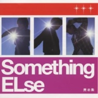 Something ELse 磁石