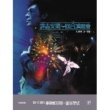 Andy Hui Xu Zhi An Di Hui He Yan Chang Hui [2CD]