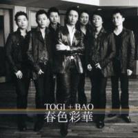 TOGI+BAO 大河悠久