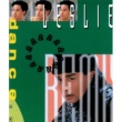 "Leslie Cheung Legend - ""Dance & Remix"""