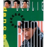 Leslie Cheung Ai De Xiong Shou [Remix Version]