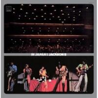 ジャクソン5 ダディーズ・ホーム [Live In Japan / 1973]