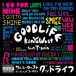 Kanye West Good Life (feat.T-ペイン) [UK 2 trk single]