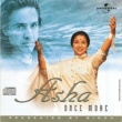 Asha Bhosle Asha Once More
