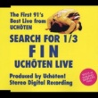 有頂天 SEARCH FOR 1/3 FIN