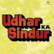 Various Artists Udhar Ka Sindur [OST]