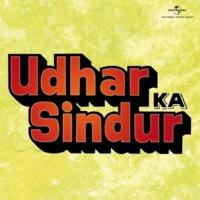 Asha Bhosle Leejiye Woh Aagaye [Udhar Ka Sindur / Soundtrack Version]