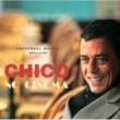 シコ・ブアルキ Chico No Cinema [CD-2]