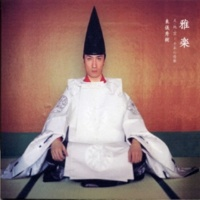Hideki Togi 陪臚(唐楽・管絃)