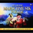 Various Artists Die Grosse Marschmusik Parade - Set