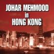 Various Artists Johar Mehmood In Hong Kong [OST]