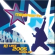 ヴァリアス・アーティスト Megasztár ¿ Ki Lesz 2005 Hangja?