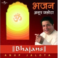 Anup Jalota Naam Hari Ka Japle Bande(Album Version)