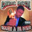 Chris Rock Black Mall