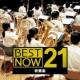 Tokyo Kosei Wind Orchestra 宝島