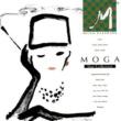 中原めいこ MOGA -BEST COLLECTION-