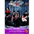 Cherry Boom Guai Guai [Album Version]