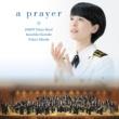 海上自衛隊東京音楽隊 アメイジング・グレイス