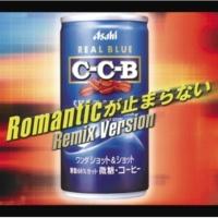 C-C-B Romanticが止まらない
