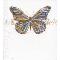 テレサ・テン Ni Ze Mo Shou [Album Version]