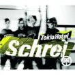 Tokio Hotel Schrei [Digital Version]
