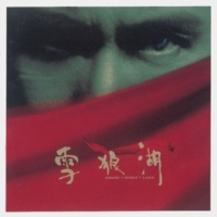 Jacky Cheung Leng Jing [Album Version]
