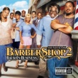 Various Artists SOUNDTRACK/BARBERSHO