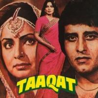 Asha Bhosle Ikad Dukad Bamba Bo [Taaqat / Soundtrack Version]