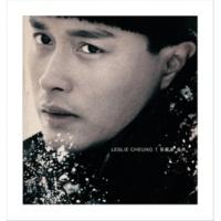 レスリー・チャン Chen Mo shi Jin [Album Version]