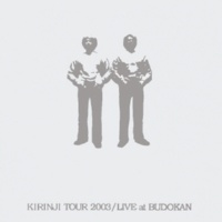 キリンジ 奴のシャツ (Live Version)