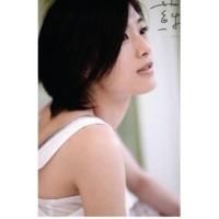 Tarcy Su Ai Le Jiu Dong Le [Album Version]