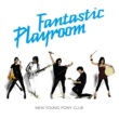 New Young Pony Club Fantastic Playroom [International Version]