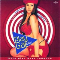 Parineeta/Sukhdev Na Maangoon Sona Chandi [Remix]