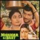 Pushpa Paghdare Piya Tere Pyar [Muqaddar Ki Baat / Soundtrack Version]