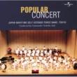 海上自衛隊 東京音楽隊/ジェイムズ・バーンズ アルト・サクソフォーンとバンドのためのアリオーソとプレスト 作品108