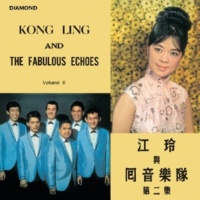 Ling Jiang Can't Help Falling In Love [Album Version]