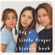 SAY A LITTLE PRAYER 小さな星