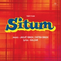 Asha Bhosle Sara Din Jagein To [Situm / Soundtrack Version]
