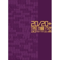 Faye Wong Miss You Night & Day [Album Version]