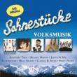 Various Artists Sahnestücke Volksmusik [Special Edition]