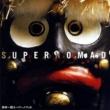 田中一郎スーパーノマッド SUPER NOMAD -ONE GENERATION-