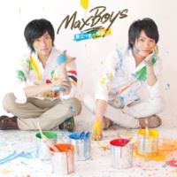 MaxBoys(細谷佳正+増田俊樹) 魔法(Instrumental)