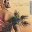India.Arie Acoustic Soul - Special Edition