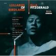 Ella Fitzgerald ララバイズ・オブ・バードランド